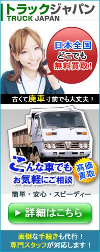 tr_bn_07_200x500_03.jpg